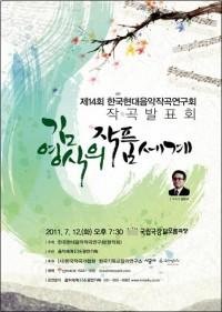 [1]김영식의작품세계.jpg